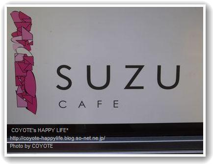 SUZU CAFE.JPG